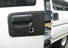 Preparation for additional door lock